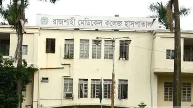 Rajshahi-Medical-College-ho