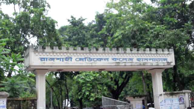 Rajshahi_Medical_College_Ho