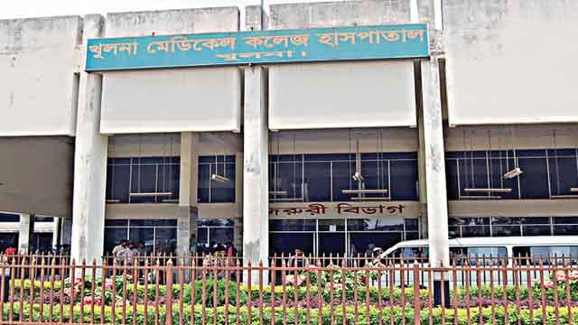 khulna-m-hospital