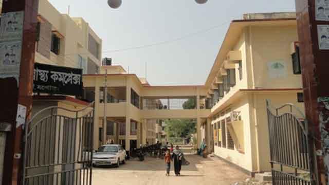 sharsha-hospital